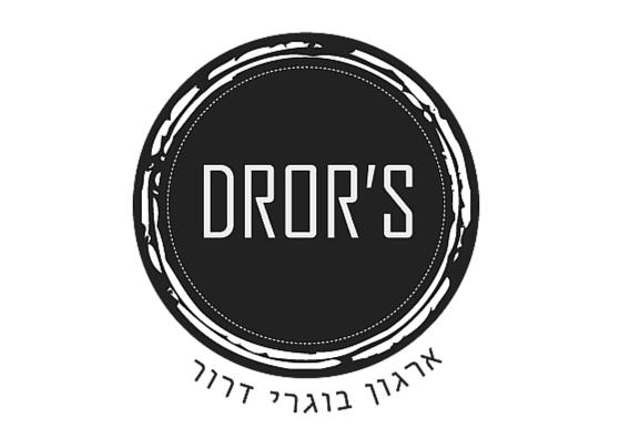 דרורס לוגו